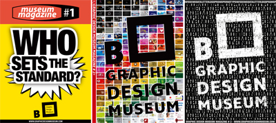 Graphic Design Museum Magazines 2009, 2010, 2011